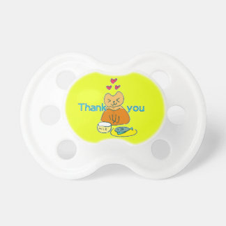 The people pacifiers w1-18 which are fragrant