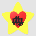 The Perfect Sunset Star Sticker