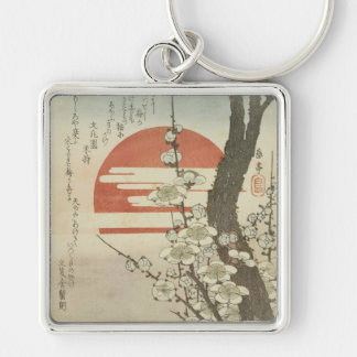 The Plum Tree and The Rising Sun Keychain