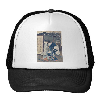 The poet Chosui by Suzuki, Harunobu Ukiyoe Trucker Hats