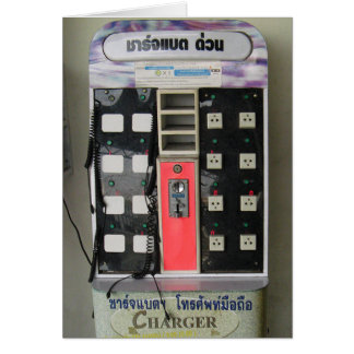 The Power Vendor ... Phone Charge Vending Machine Card