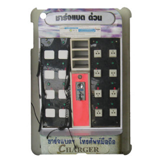 The Power Vendor ... Phone Charge Vending Machine Case For The iPad Mini