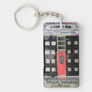 The Power Vendor ... Phone Charge Vending Machine Keychain