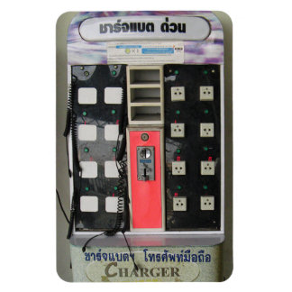 The Power Vendor ... Phone Charge Vending Machine Magnet