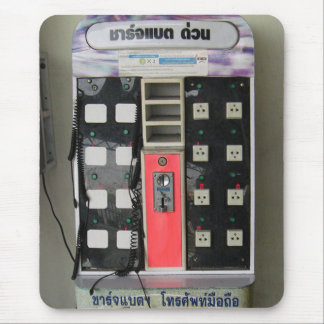 The Power Vendor ... Phone Charge Vending Machine Mouse Pad