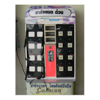 The Power Vendor ... Phone Charge Vending Machine Postcard