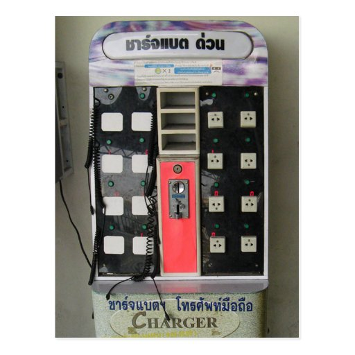 The Power Vendor ... Phone Charge Vending Machine Post Cards