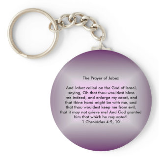 The Prayer of Jabez Keychain