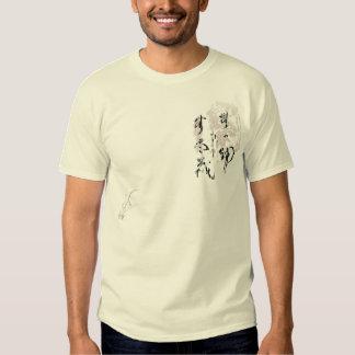 The Pretense T Shirt