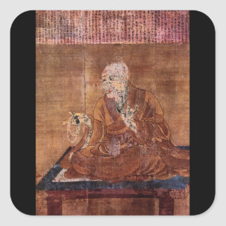 The Priest Gonzo, Teacher_The Orient Square Sticker