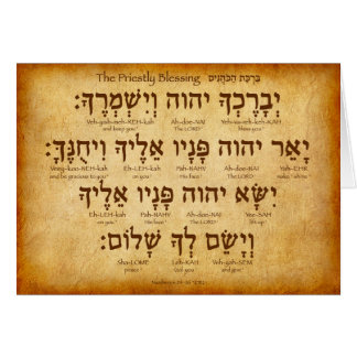 The Priestly Blessing Hebrew Card Num 6 24-26