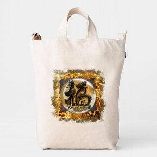 THE PROSPERITY CONNEXION : Art of Fengshui Duck Bag