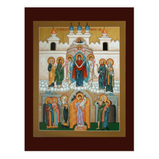 The Protection of the Mother of God Prayer Card