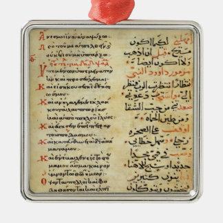 The Psalms of the Prophet David Metal Ornament