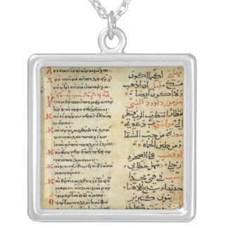The Psalms of the Prophet David Necklace