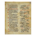 The Psalms of the Prophet David Poster