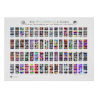 The Psychedelic I Ching Poster