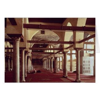 The Qibla Liwan of the Mosque of Al-Azhar Card