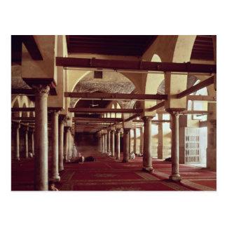 The Qibla Liwan of the Mosque of Al-Azhar Postcard