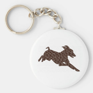 "The quick brown ""dog"" jumps over the lazy ""fox"" key chains"