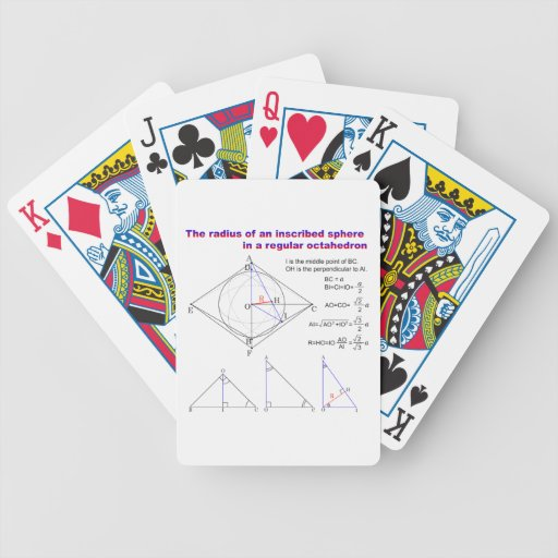 The radius of an inscribed sphere in octahedron bicycle card deck