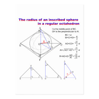 The radius of an inscribed sphere in octahedron postcard