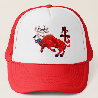The Red Ox Trucker Hat
