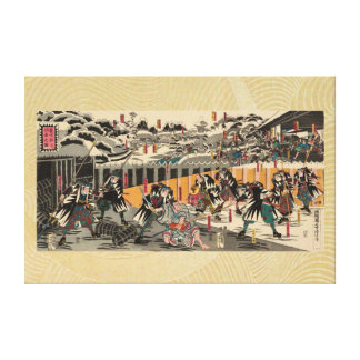 The Renown of Each of the Loyal Samurai Canvas Print