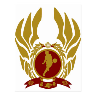 The Republic of Vietnam Football.png Postcard