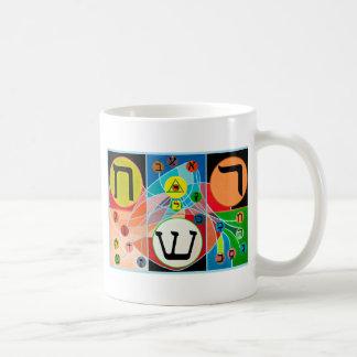 The Resh Shin Tav - Hebrew alphabet Coffee Mug