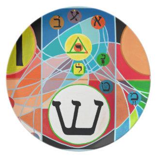 The Resh Shin Tav - Hebrew alphabet Dinner Plate