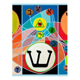The Resh Shin Tav - Hebrew alphabet Postcard