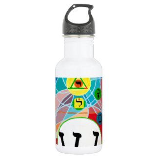 The Resh Shin Tav - Hebrew alphabet Stainless Steel Water Bottle