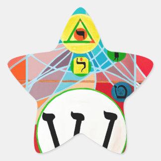 The Resh Shin Tav - Hebrew alphabet Star Stickers