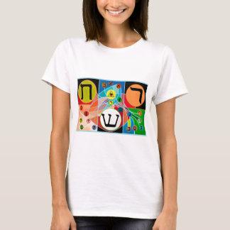 The Resh Shin Tav - Hebrew alphabet T-Shirt