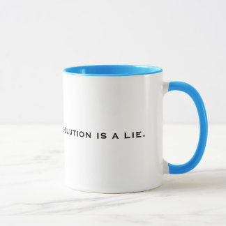 The resolution is a lie. mug
