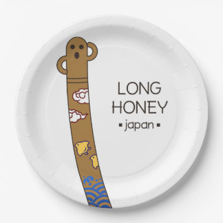 < The ro it is the gu range - (harmony handle) > Paper Plate