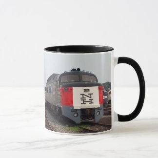 The Roger Williams Train Set Mug
