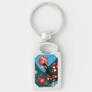 The Rooster of Portugal Silver-Colored Rectangular Metal Keychain