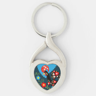 The Rooster of Portugal Silver-Colored Heart-Shaped Metal Keychain