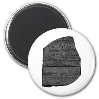 The Rosetta Stone Egyptian Granodiorite Stele 2 Inch Round Magnet
