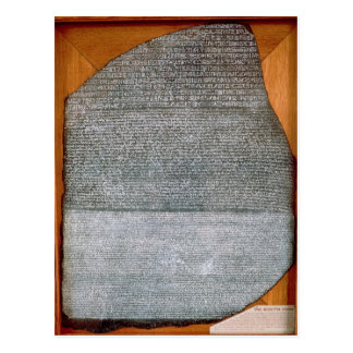 The Rosetta Stone, from Fort St. Julien, Postcard
