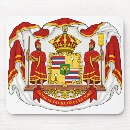 The Royal Coat of Arms of the Kingdom of Hawaii Mouse Pad