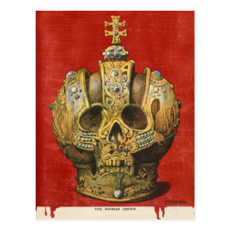 The Russian Crown - vintage cover Postcard