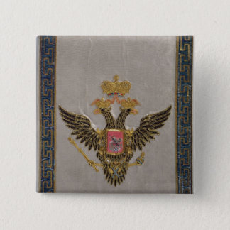 The Russian Imperial Family' Button