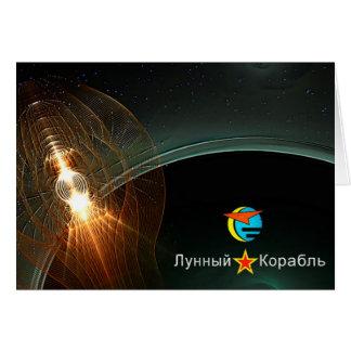 The Russian Moon Landing Card