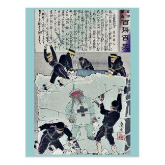 The Russians retreat north by Kobayashi,Kiyochika Postcards