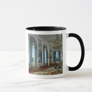 The Salon des Glaces (The Room of Mirrors) in the Mug
