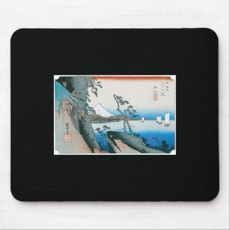 The Satta Pass at Yui, Japan circa 1831-1834 Mouse Pad