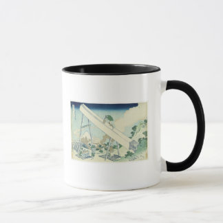 The Sawyers, 1729 Mug